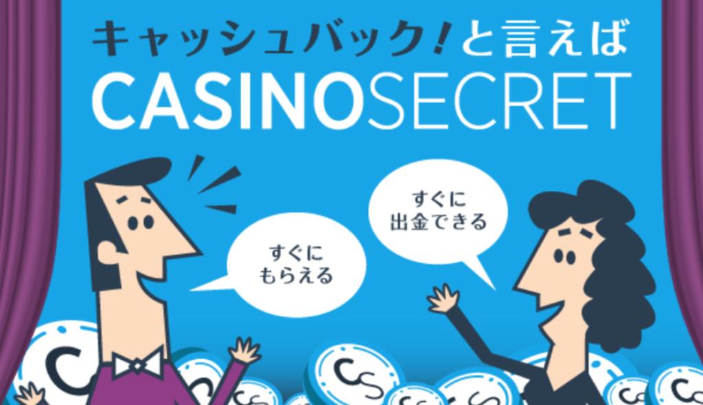 1percent casino secret online