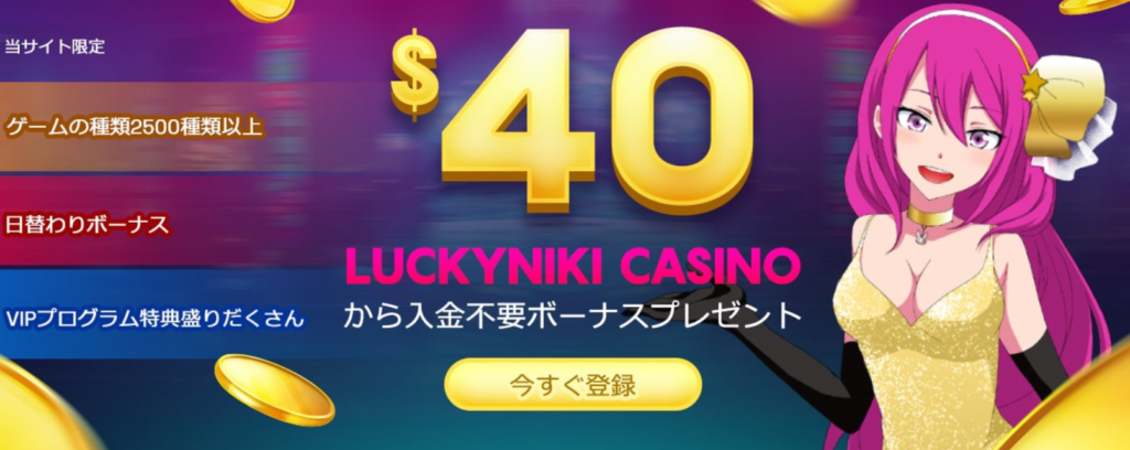 1percent casino luckyniki online